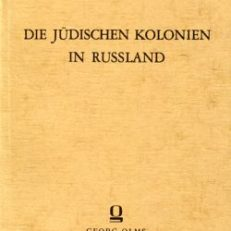 Die jüdischen Kolonien in Russland. Kulturhistorische Studie und Beitrag zur Geschichte der Juden in Russland.