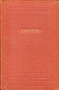 Chopin.