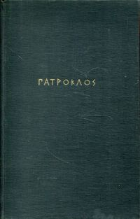 Patroklos. Gedanken über Homers Dichtung und Gestalten.