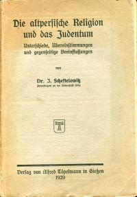 Die altpersische Religion und das Judentum. Unterschiede, Übereinstimmungen und gegenseitige Beeinflussungen.