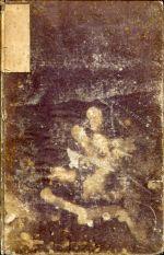 Unsere junghegelsche Weltanschauung oder der sogenannte neuste Pantheismus. Allen denkenden J. P. Romangs gewidmet.