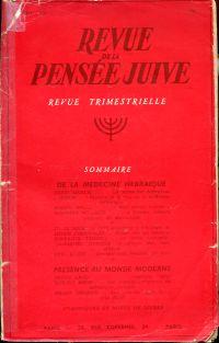 Aspects de la médecine hébraique.