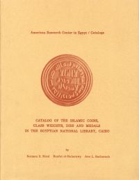 Catalog of the Islamic Coins, Glass Weights, Dies and Medals in the Egyptian National Library, Cairo.