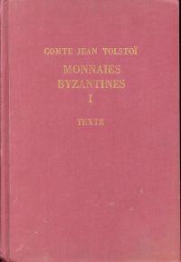 Vizantijskija monety. Monnaies byzantines.