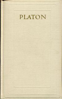 Die echten Briefe Platons. Griechisch und Deutsch. Uebertragen und eingeleitet von Ernst Howald.